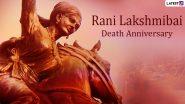 Rani Lakshmibai Death Anniversary 2021:'खूब लड़ी मर्दानी वो तो झांसी वाली रानी थी' आज भी लोगों के रगों में जोश और साहस भरती है रानी लक्ष्मीबाई की ये कविता