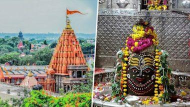 Madhya Pradesh: उज्जैन का महाकालेश्वर मंदिर 80 दिनों बाद 28 जून से फिर से खुलेगा