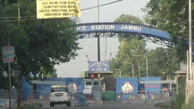 Jammu: वायुसेना स्टेशन में विस्फोटों के बाद पठानकोट एयरबेस पर हाई अलर्ट