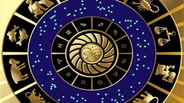 Weekly Horoscope 2021: कलाशांति ज्योतिष साप्ताहिक राशिफल (28 जून से 4 जुलाई)