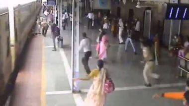 मुंबई: दादर स्टेशन पर चलती ट्रेन से पैर फिसलने के कारण गिरा बुजुर्ग, RPF के जवान ने ऐसे बचाई जान (Watch Video)