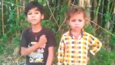 Viral Video: कोरोना को मात देने के लिए इन बच्चों ने दिया जबरदस्त आइडिया, सुनकर चकरा जाएगा दिमाग, देखें वीडियो