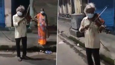Viral Video: कोलकाता के बुजुर्ग ने अपने वायलिन पर बजाए क्लासिक हिंदी गाने, नेटिज़न्स हुए इमोशनल, देखें वीडियो
