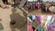 Uttar Pradesh: आगरा के धरियाई गांव में 150 फीट गहरे बोरवेल में गिरा का बच्चा, बचाव अभियान जारी