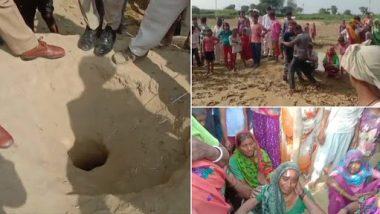Uttar Pradesh: आगरा के धरियाई गांव में 150 फीट गहरे बोरवेल में गिरा बच्चा, बचाव अभियान जारी