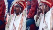 Viral Video: अपनी शादी में खैनी बनाकर खाता हुआ दिखा दूल्हा, वीडियो देख नेटीजंस हुए लोटपोट
