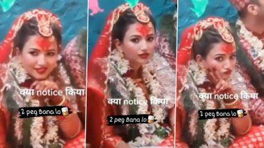 Viral Video: शादी के बाद दुल्हन ने कैमरे पर किया कुछ ऐसा इशारा, सभी देखकर हुए हैरान