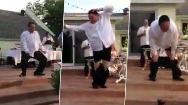 Viral Video: डांस करते-करते शख्स की खिसक गई पैंट, उसके बाद जो हुआ...देखें वायरल वीडियो