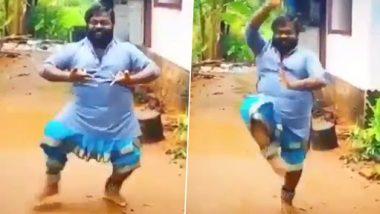 Viral Video: इस शख्स ने घूंघरू पहन किया 'भरतनाट्यम' डांस, वीडियो देख आप भी कहेंगे वाह-वाह