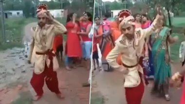 Dulha Dance Video: इस दूल्हे ने अपनी ही बारात में लगाए जबरदस्त ठुमके, डांस देख लोग हुए लोटपोट, देखें वीडियो