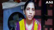 UP: दूल्हे की नजर कमजोर होने के चलते दुल्हन ने किया शादी से इनकार, लड़की के पिता ने लगाया धोखा देने का आरोप