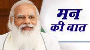 'मन की बात' में PM Narendra Modi ने कहा, गुमनाम नायकों पर लिख रहे हैं 5000 युवा लेखक