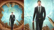 Prabhas ने अपनी नई फिल्म 'राधे श्याम' की रिलीज डेट का किया ऐलान, इस तारीख आएगी सबके सामने