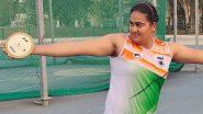 Tokyo Olympics 2020: डिस्कस थ्रो में Kamalpreet Kaur का जलवा, फाइनल में किया प्रवेश
