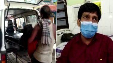 Bihar: नालंदा के सदर अस्पताल में किशोरी की मौत, परिजनों ने लगाया इलाज में लापरवाही बरतने का आरोप