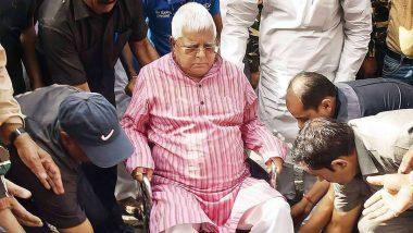Lalu Prasad Yadav ने कार्यकर्ताओं को दिया निर्देश, घर में लगाएं झंडा, कंधे पर रखें हरा गमछा
