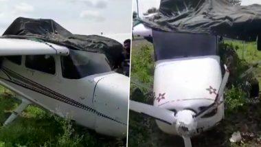 Madhya Pradesh: सागर में सेसना विमान रनवे से उतरी, बाल-बाल बची ट्रेनी महिला पायलट, ज्योतिरादित्य सिंधिया ने लिया संज्ञान