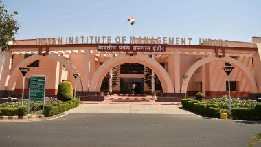 National Doctors Day 2021: 100 डॉक्टरों को नेतृत्व के गुर सिखाएगा आईआईएम इंदौर