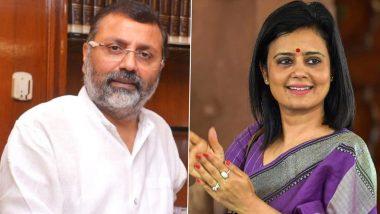 TMC सांसद महुआ मोइत्रा पर बीजेपी सांसद निशिकांत दुबे ने 'बिहारी गुंडा' कहने का लगाया आरोप, बोले- पूरे हिंदी भाषी लोगों को दी गाली