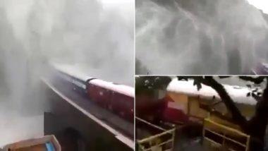 दूधसागर वाटरफॉल पर भारी बारिश की वजह से रोकनी पड़ी ट्रेन (Watch Video)