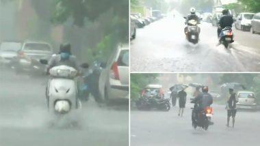 Mumbai Rains: मुंबई में सुबह से हो रही हैं भारी बारिश, कई इलाकों में जल भराव (देखें वीडियो)