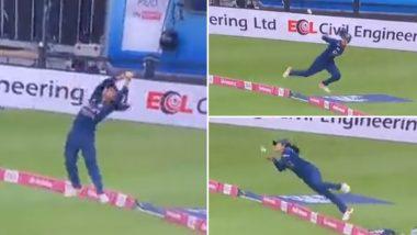 Ind W VS Eng W 1st T20: हरलीन देओल ने बाउंड्री पर पकड़ा हैरतअंगेज कैच, देखकर आपके भी उड़ जाएंगे होश (देखें वीडियो)