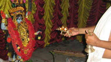 पूजा एवं आरती के समय घंटी क्यों बजाते है? जानें सैकड़ों साल पुरानी परंपरा का धार्मिक एवं वैज्ञानिक महत्व?