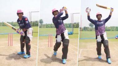 राजस्थान रॉयल्स के इस बल्लेबाज ने उतारी MS Dhoni की नकल, सोशल मीडिया पर शेयर किया वीडियो (देखें)