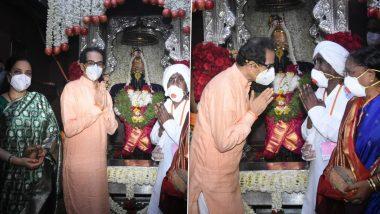 मुख्यमंत्री उद्धव ठाकरे ने पंढरपुर मंदिर में 'महापूजा' की, कोविड को खत्म करने की प्रार्थना की