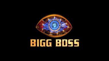Bigg Boss 15: राखी सावंत के पति रितेश होंगे बिग बॉस का हिस्सा, खुद की पुष्टि