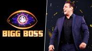 Bigg Boss 15 में आज रात होगा बड़ा धमाका, बप्पी लाहिड़ी, फराह खान, भुवन बाम स्टेज पर करेंगे धमाल