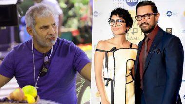 Aamir Khan-Kiran Rao के करीबी दोस्त Amin Hajee ने उनके तलाक को लेकर किया ये बड़ा खुलासा!
