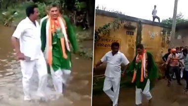 UP: चुनाव के करीब 4 साल बाद पहली बार गांव पहुंचे BJP विधायक कमल सिंह मलिक, नाराज ग्रामीणों ने गंदे पानी में घुमाया, देखें वीडियो