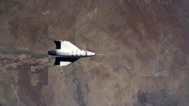 Suborbital Flight: उपकक्षीय उड़ान क्या है? एक्सपर्ट से जानें और बढ़ाएं अपना 'अंतरिक्ष' ज्ञान