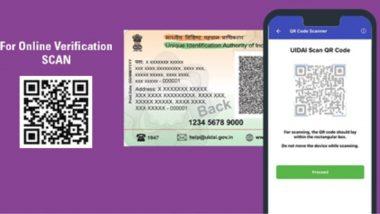 Aadhaar को ऑनलाइन वेरीफाई करना है बेहद आसान, UIDAI की वेबसाइट पर जाकर बस करना होगा यह काम