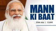 Mann Ki Baat on July 25, 2021 Live Streaming: प्रधानमंत्री मोदी कुछ ही देर में 'मन की बात' कार्यक्रम में अपने विचार करेंगे साझा, यहां सुने लाइव