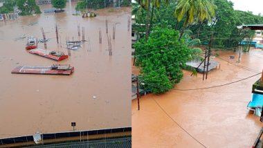 Maharashtra: महाराष्ट्र में भारी बारिश का कहर, पानी में डूबा चिपलून शहर, कल्याण-भिवंडी में भी जल सैलाब