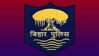 Bihar: नालंदा में युवती ने नशे की हालत में सड़क पर मचाया जमकर बवाल, पुलिस ने किया गिरफ्तार