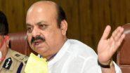 Basavaraj Bommai Oath Ceremony: बसवराज बोम्मई कल लेंगे मुख्यमंत्री पद की शपथ, येदियुरप्पा के इस्तीफे के बाद BJP ने सौंपी कर्नाटक की कमान