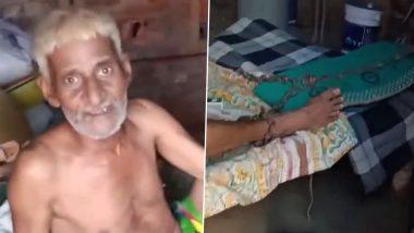 UP Shocking: रिश्ते हुए तार-तार, जमीन देने से इनकार करने पर नाराज बेटों ने पिता को जंजीरों से जकड़ा