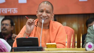 Uttar Pradesh: Electricity prices will not increase in UP this year, regulatory commission's tariff released