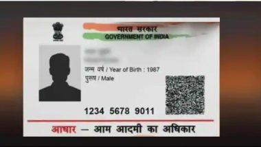 अब ऑनलाइन नहीं कर सकेंगे Aadhaar Card से जुड़ा यह काम, UIDAI ने हटाया विकल्प