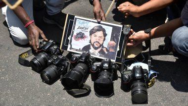 Photo journalist Danish Siddiqui: फोटो जर्नलिस्ट दानिश सिद्दीकी का शव अफगानिस्तान से दिल्ली पहुंचा, जामिया के कब्रिस्तान में किया जाएगा सुपुर्द-ए-खाक