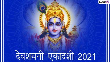 Devshayani Ekadashi 2021 HD Images: हैप्पी देवशयनी एकादशी! अपनों संग शेयर करें श्रीहरि के ये मनमोहक Photos, WhatsApp Status, GIF Greetings और वॉलपेपर्स