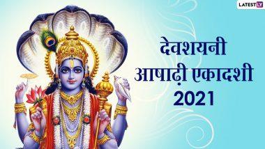 Devshayani/Ashadhi Ekadashi 2021 Greetings: देवशयनी आषाढ़ी एकादशी पर श्रीहरि के भक्तों संग शेयर करें ये WhatsApp Wishes, GIFs, HD Images और Wallpapers