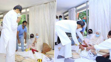 Dilip Kumar को अंतिम विदाई देने पहुंचे महाराष्ट्र के मुख्यमंत्री Uddhav Thackeray और बेटे Aaditya Thackeray, देखें Inside Photos