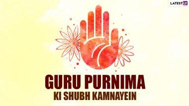 Guru Purnima 2021 Messages: गुरु पूर्णिमा के इन शानदार WhatsApp Greetings, Facebook Wishes, Quotes, SMS, HD Images के जरिए दें शुभकामनाएं