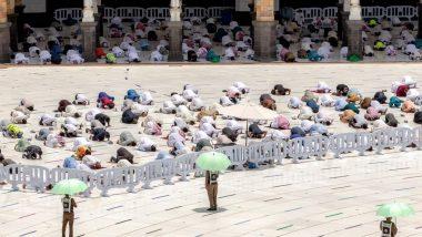 Hajj 2021 कब है और कैसे किया जाता है? जानें इस्लाम धर्म के वार्षिक हज यात्रा के बारे में सब कुछ