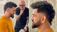 MS Dhoni New Look: पूर्व कप्तान धोनी ने किया Makeover, देखें उनका नया लुक