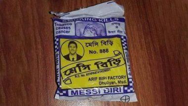Messi Biri: बीड़ी पैकेट पर लियोनेल मेसी की तस्वीर, यूजर्स ने कुछ ऐसी दी अपनी प्रतिक्रिया